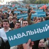 Навальный — Наш Президент [Navalny Is Our President]