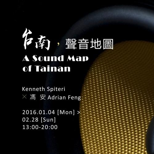 Tainan Sound - Mix