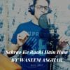 Sehrao Ke Raahi Hain Hum - By Waseem Asghar