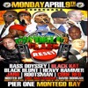 Killamanjaro vs Black Blunt vs Rootsman vs Black kat vs HeavyHammer vs Bass Odyssey vs Code Red 2012 mp3