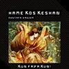 Hame Kos Keshan (Mostafa Emgiem)