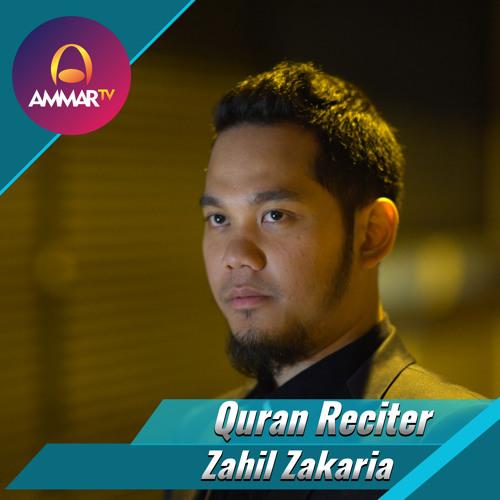 Surat An Nur 34 37 Zahil Zakaria Al Hafiz By Ammartv