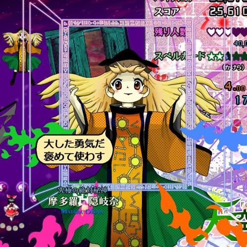artworks-000237866231-tz9h48-t500x500.jp