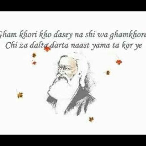 AVT Khyber Pashto New Songs 2017 Dasi Starge De Qatiley By