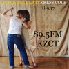 Kress 89.5FM Album Listening Party Aug 2017 OZCAT Radio