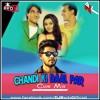 Chandi Ki Daal Par (Club Mix) Dj ReD X & Dj Hk
