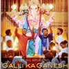 RAHUL SIPLIGUNJ-GALLI-KA-GANESH-NEW-SONG-2K17-MIX-BY-DJ-SANDY-EXCLUSIVE