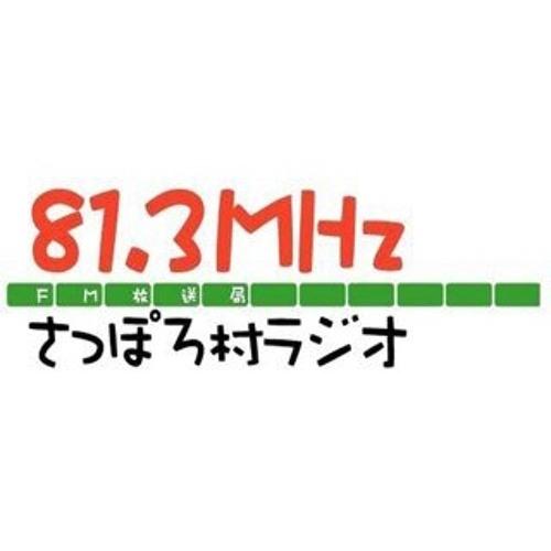 Kitamizo Sound Factory(さっぽろ村ラジオ 81.3MHz)2017/07/12 20:00-21:00