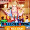 RAHUL SIPLIGUNJ  GALLI KA GANESH NEW SONG REMIX BY DJ SHIVA SMILEY