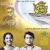 Hoyto Tomari Jonno (Teen Bhubaner Paare) | Cover By Souradeepta Pal | Feat - Manna Dey