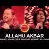 Ahmed Jehanzeb  Shafqat Amanat Allahu Akbar Coke Studio Season 10 Episode 1