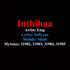 Inthihaa