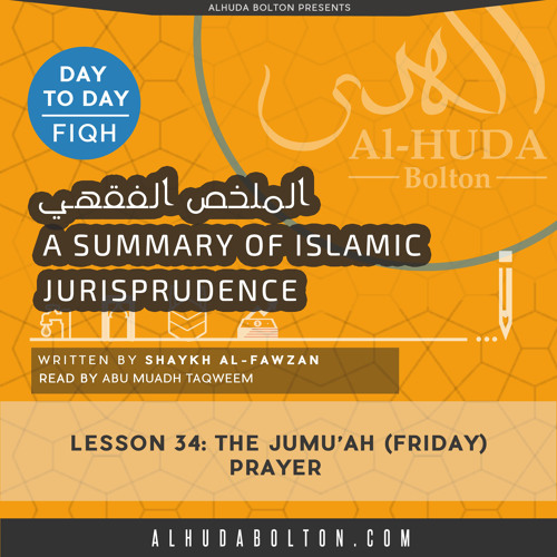 The Jumu'ah (Friday) Prayer