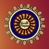 Shri Govinda bhajan