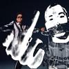 Eminem VS Bruno Mars - Hailie Is What I Like