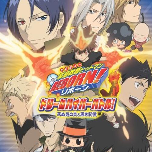 家庭教師ヒットマンReborn!Dream Hyper Battle!(2008,Marvelous)
