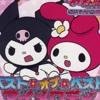 Shiawase no Hane (Original Version)