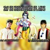 Maiya yashoda song 2k17 Krishnastam spl remix by Deej Ashok frooti & Dj Akhil Rockzz .wav