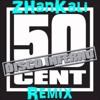 50 Сент - Disco Inferno (ZHanKali Remix)