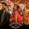 Nazm Nazm feat. Ayushmann Khurrana - Full Audio  Bareilly Ki Barf