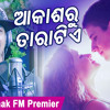 Aakasharu Taaraa Tiye ¦ Brand New Odia Song Mp3