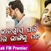 KACHA GLASS PARI MORA BHANGILU MANA ¦ Brand New Odia Song