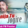 Sunija Tu Jogire ¦ Brand New Odia Song Mp3