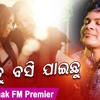 Tu Basi Jaichu Mo Chhatire ¦ Brand New Odia Song Mp3