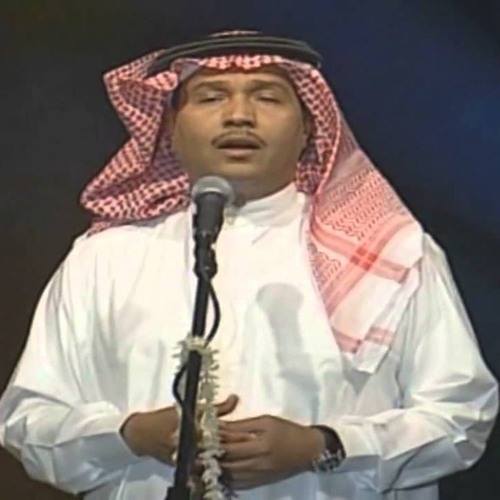 سير علينا - محمد عبده   جدة 2001