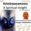 Krishnarpanamastu in Electrical Engineering