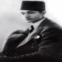 بلبل حيران - محمد عبد الوهاب