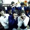 Super Junior - Don't Leave Me