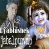 Bata Mere Yaar Sudama Re dj abk Abhishek 7509335192