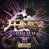 J-Hamz feat. Jesse Peters - I Stack Up (Jeff Olson Club Edit)