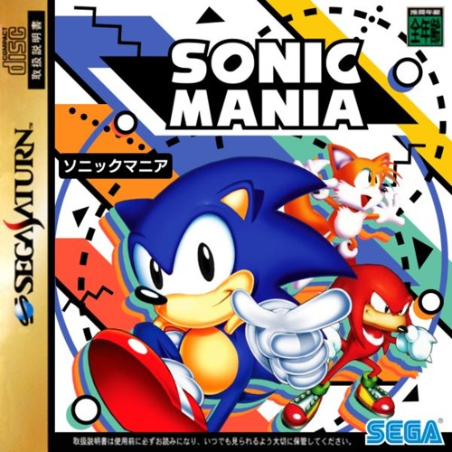 Sonic Mania Plus OST: The Original Soundtrack by Tee Lopes (Complete