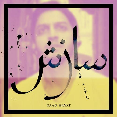 Saazish by Saad Hayat