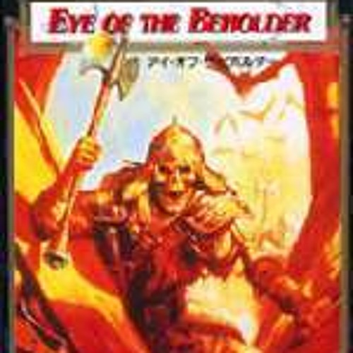 Eye of the Beholder03kawa_remaster(1994,Capcom)