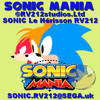 Sonic Mania - Time Trials (Pre-Order Music) [Files : RV212]