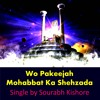 Wo Pakeejah Mohabbat Ka Shehzada: Urdu / Hindi Christian Gospel Songs [Pop Rock For Humanity]