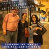 A Hebrew in the Heartland - Teaching the Jews to Love the Land of Israel