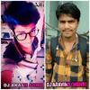 GALLI KA GANESH NEW SONG MIX BY DJ AKASH SONU & DJ ARAVIND (MBNR)