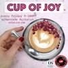URF - Cup of Joy | 14.04.2017