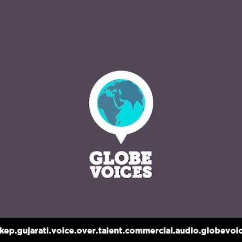 Gujarati voice over talent, artist, actor 1031 Rakep - commercial on globevoices.com