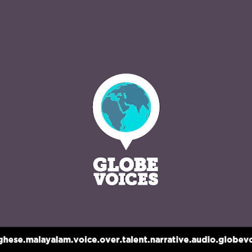 Malayalam voice over talent, artist, actor 1035 Varghese - narrative on globevoices.com