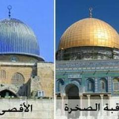 علي سعيد - في القدس.mp3