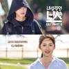 Download lagu Kim Ez Because Of You  Mp3
