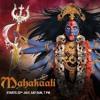 Mahakaali Anth Hi Aarambh Hai -  ADISHAKTI BACKGROUND MUSIC FULL HD
