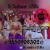 Babu Rambabu Mix Dj Rajkumar Rk Mp3