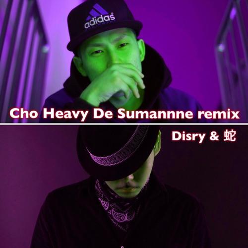Cho Heavy De Sumanne - Disry&蛇