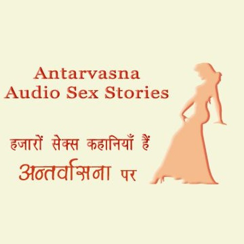 Sex story and Antarvasna picture